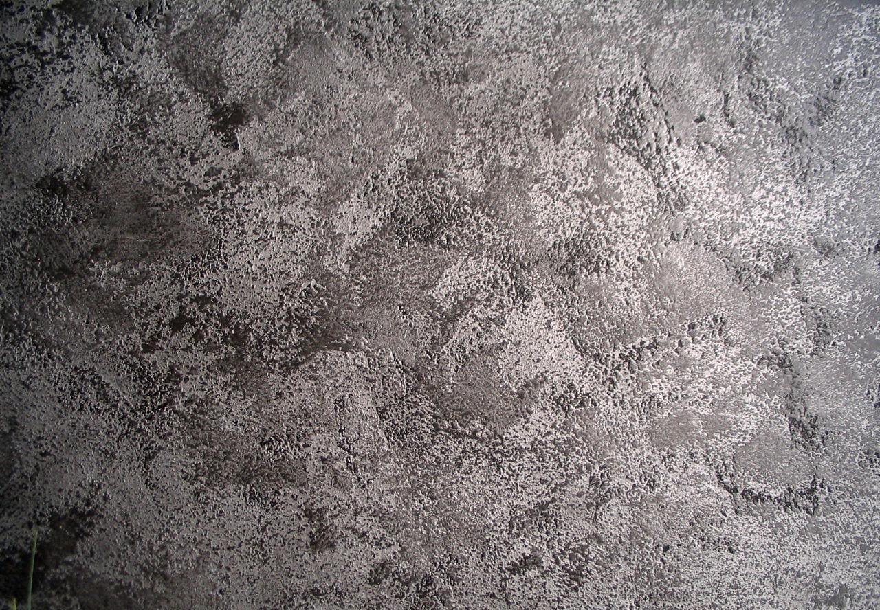 Ооо арт бетон керамзитобетон в мешках купить в москве
